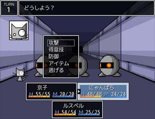 京子さんの冒険 ~アボンバ王朝の遺跡~ Game Screen Shot4