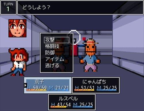 京子さんの冒険 ~アボンバ王朝の遺跡~ Game Screen Shots