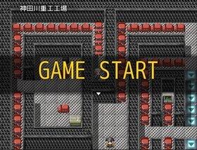 クラッシャー翔~嵐を呼ぶ破天荒シニア~ Game Screen Shot2