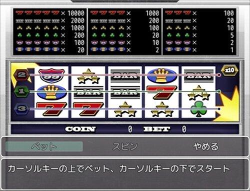 クラッシャー翔~嵐を呼ぶ破天荒シニア~ Game Screen Shot5