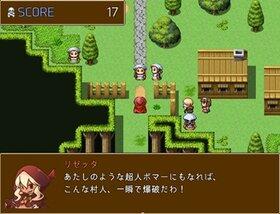 爆弾娘リゼッタの野望 Game Screen Shot3