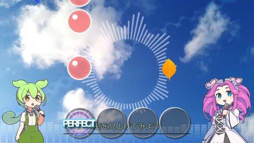nature prhysm Game Screen Shot3