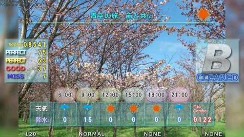nature prhysm Game Screen Shot4