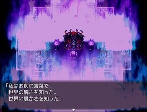 婚活は爆弾を投げたら終わっていた Game Screen Shot5
