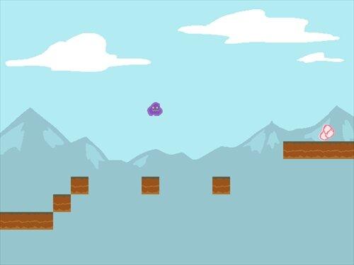 スライム風エイリアンが肉を食う Game Screen Shot1