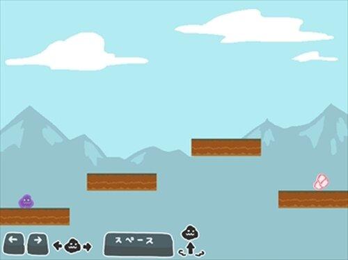 スライム風エイリアンが肉を食う Game Screen Shots