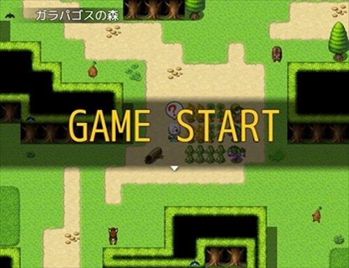 カクマク☆プロジェクト~角膜の力で世界平和だ!~ Game Screen Shot2