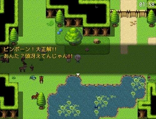 カクマク☆プロジェクト~角膜の力で世界平和だ!~ Game Screen Shot3