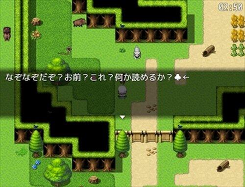 カクマク☆プロジェクト~角膜の力で世界平和だ!~ Game Screen Shots