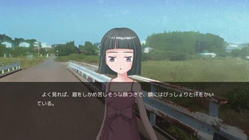 ビフォー・アライビング・アット・ザ・ターミナル体験版 Game Screen Shot3