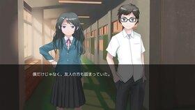 ビフォー・アライビング・アット・ザ・ターミナル体験版 Game Screen Shot4