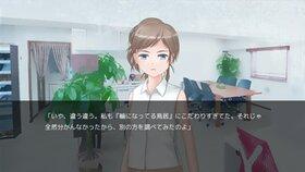 ビフォー・アライビング・アット・ザ・ターミナル体験版 Game Screen Shot5
