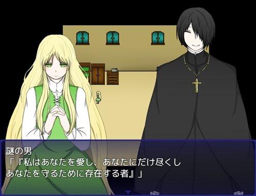 終わる世界に花束を Game Screen Shot