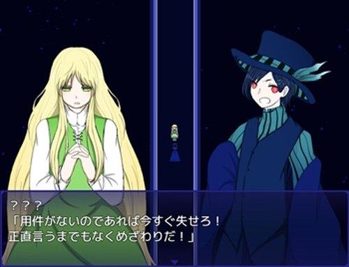 終わる世界に花束を Game Screen Shot3