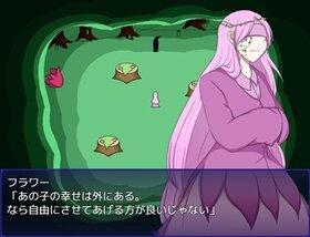 終わる世界に花束を Game Screen Shot4