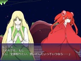 終わる世界に花束を Game Screen Shot5