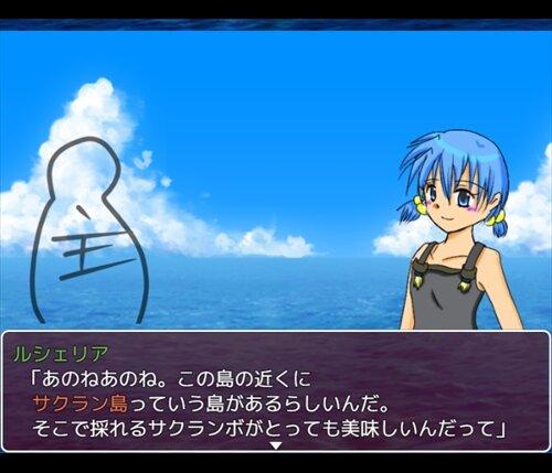 わくわくどきどきさくらんぼ改 Game Screen Shot1