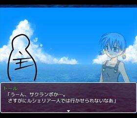 わくわくどきどきさくらんぼ改 Game Screen Shot2