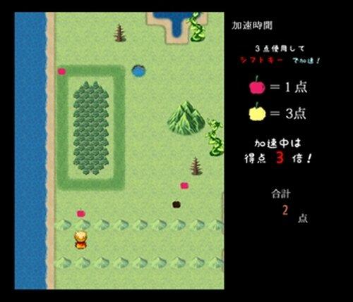 わくわくどきどきさくらんぼ改 Game Screen Shot3