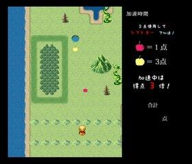 わくわくどきどきさくらんぼ改 Game Screen Shot5