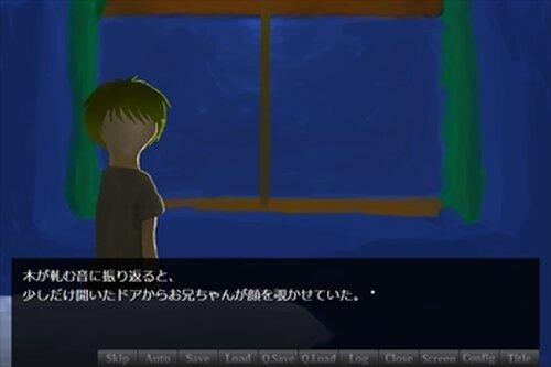 アシュレニ様が眠る頃 Game Screen Shot2