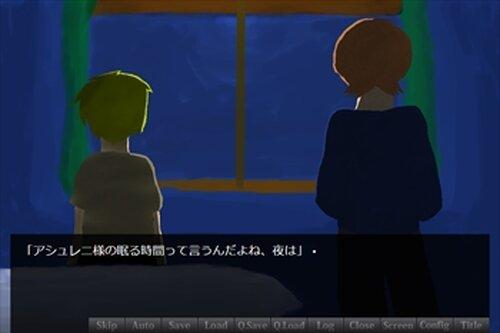 アシュレニ様が眠る頃 Game Screen Shot3