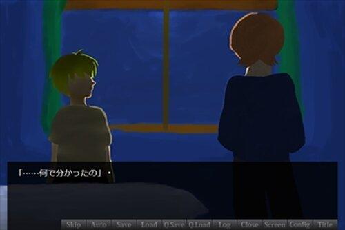 アシュレニ様が眠る頃 Game Screen Shot4