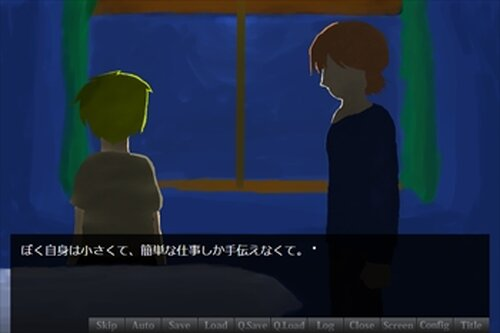 アシュレニ様が眠る頃 Game Screen Shots