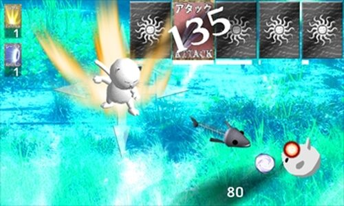 R-canya Fluke(あるかにゃふる~く)ver 1.07 Game Screen Shot2