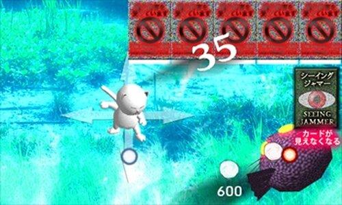 R-canya Fluke(あるかにゃふる~く)ver 1.07 Game Screen Shot5