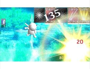 R-canya Fluke(あるかにゃふる~く)ver 1.07 Game Screen Shot