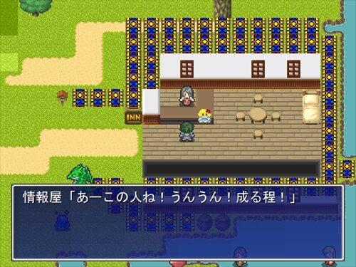 君と俺の名family Game Screen Shot1