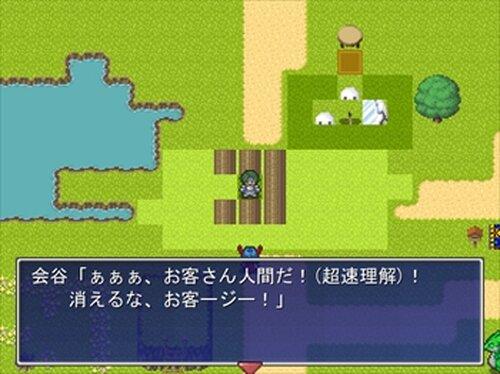 君と俺の名family Game Screen Shot3