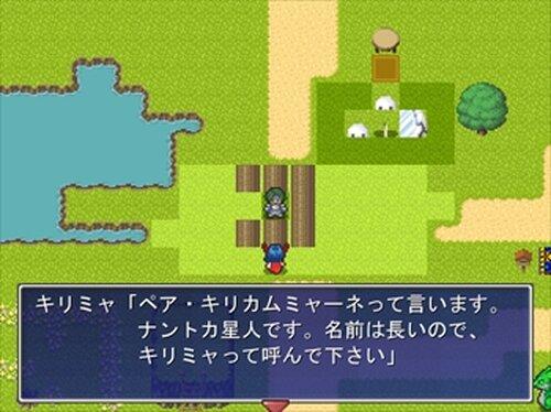 君と俺の名family Game Screen Shots