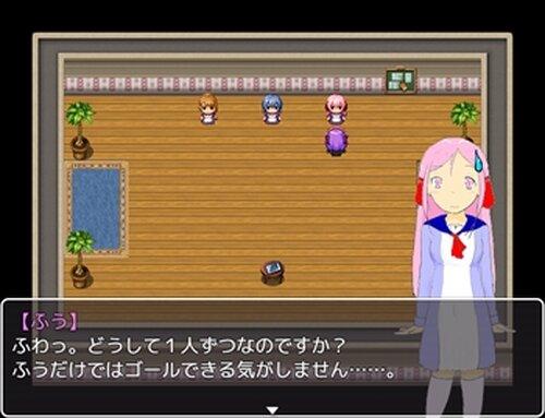 ホラーゲームやろうよ! Game Screen Shot3