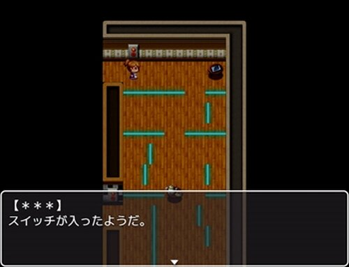 ホラーゲームやろうよ! Game Screen Shot5