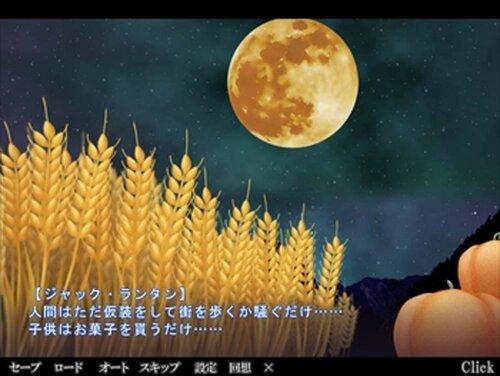 人外男子エンカウント ジャック・ランタンと収穫祭 Game Screen Shot3