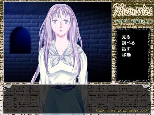 Memories ~before NightMare~ Game Screen Shot1