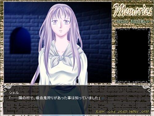 Memories ~before NightMare~ Game Screen Shot2