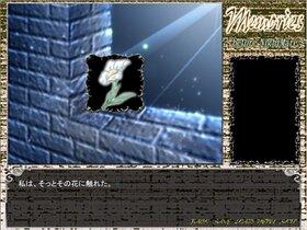 Memories ~before NightMare~ Game Screen Shot4