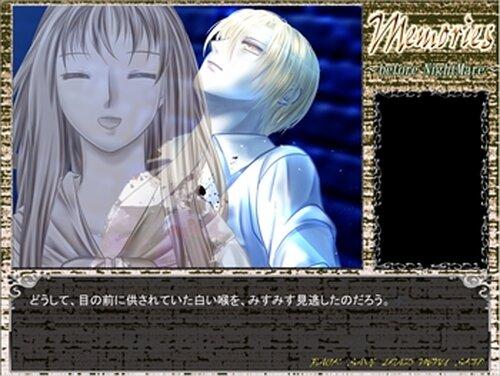 Memories ~before NightMare~ Game Screen Shots
