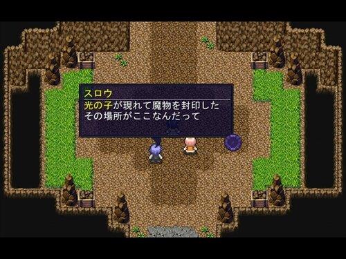 クリアリライト Game Screen Shot1