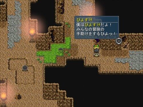 クリアリライト Game Screen Shot3