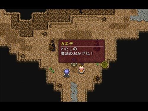 クリアリライト Game Screen Shots