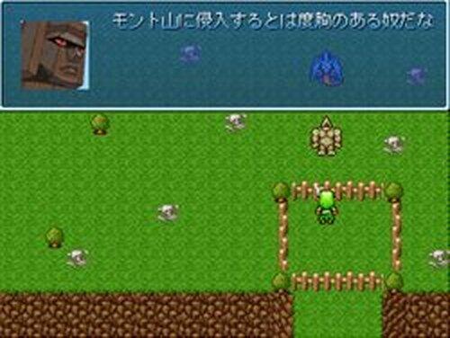 VATER Game Screen Shots