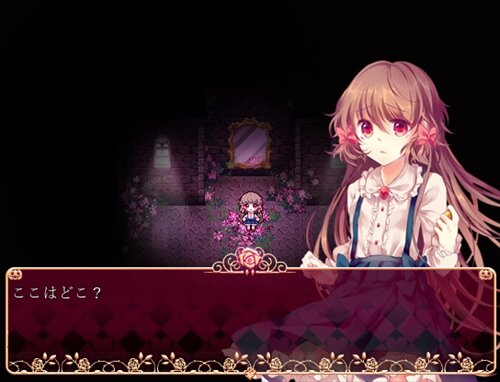 Pocket Mirror 完成版 Game Screen Shot1