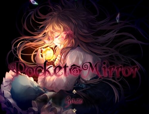 Pocket Mirror 完成版 Game Screen Shot2