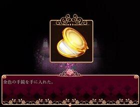 Pocket Mirror 完成版 Game Screen Shot3