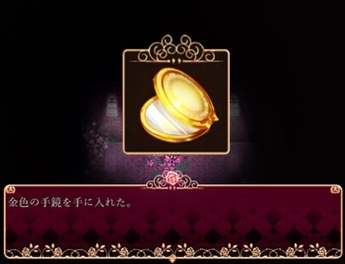 Pocket Mirror 完成版 Game Screen Shot3