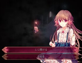 Pocket Mirror 完成版 Game Screen Shot5
